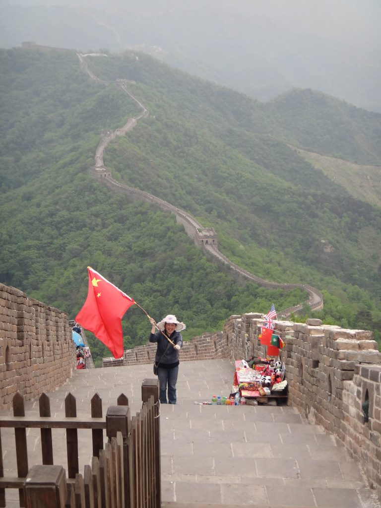 Mutianyu Section of the Great Wall of China photo by Brandy Little